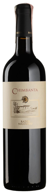 Chimbanta 2018